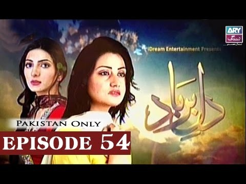 Dil-e-Barbad – Episode 54 – 16th April 2017