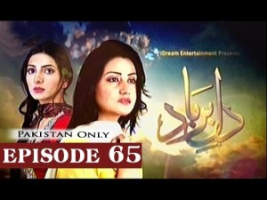 Dil-e-Barbad – Episode 65 – 27th April 2017