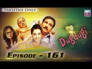Dugdugi – Episode – 161 – 14th April 2017