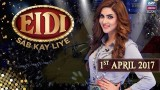 Eidi Sab Kay Liye – 1st April 2017