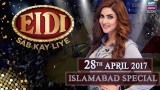 Eidi Sab Kay Liye – 28th April 2017
