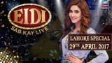 Eidi Sab Kay Liye – 29th April 2017