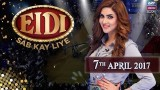 Eidi Sab Kay Liye – 7th April 2017