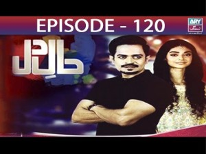 Haal-e-Dil – Episode 120 – 3rd April 2017