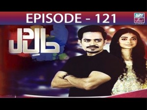 Haal-e-Dil – Episode 121 – 4th April 2017