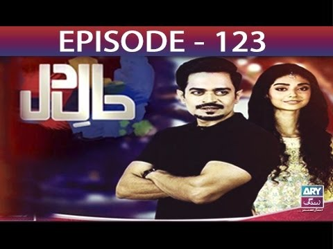 Haal-e-Dil – Episode 123 – 6th April 2017