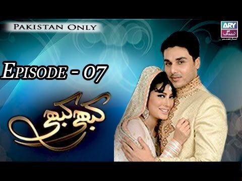 Kabhi Kabhi – Episode 07 – 5th April 2017