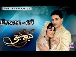 Kabhi Kabhi – Episode 08 – 6th April 2017