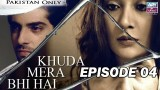 Khuda Mera Bhi Hai – Episode 04 – 19th April 2017