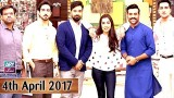 Salam Zindagi With Faysal Qureshi – 4th April 2017