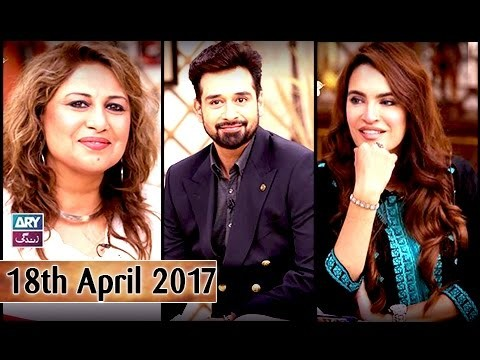 Salam Zindagi With Faysal Qureshi – 18th April 2017