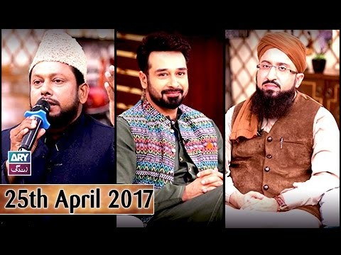 Salam Zindagi With Faysal Qureshi – 25th April 2017