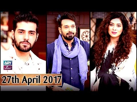 Salam Zindagi With Faysal Qureshi – 27th April 2017