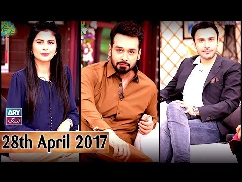 Salam Zindagi With Faysal Qureshi – 28th April 2017