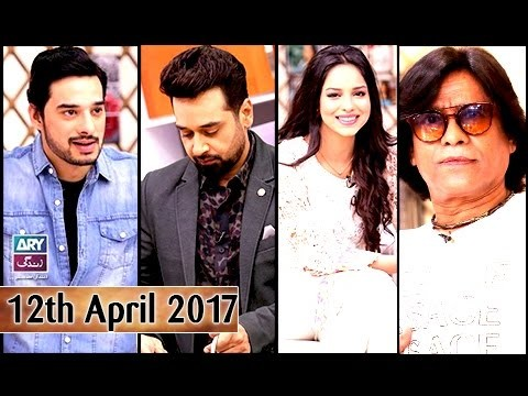 Salam Zindagi With Faysal Qureshi – 12th April 2017