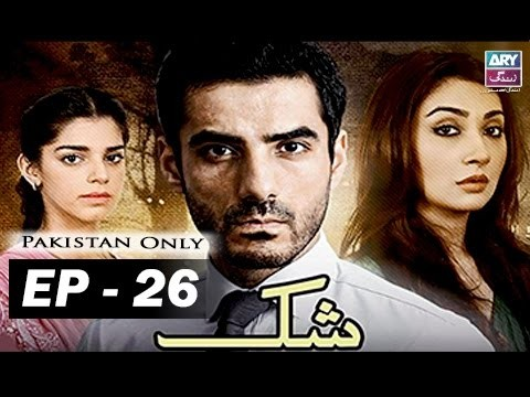 Shukk – Episode 26 – 10th April 2017