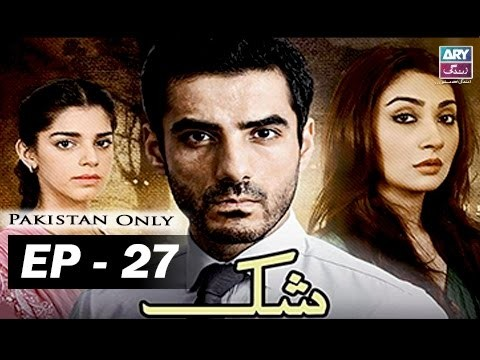 Shukk – Episode 27 – 11th April 2017
