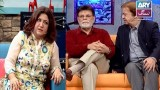 The Hina Dilpazeer Show Guest  – Shakeel & Qazi Wajid – 23rd April 2017