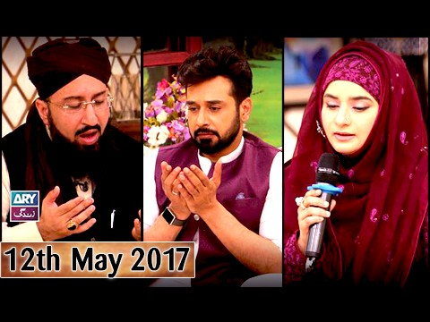 Salam Zindagi With Faysal Qureshi – 12th May 2017