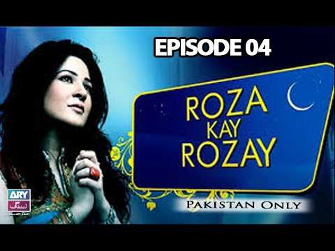 Roza Kay Rozay – Episode 04 – 31st May 2017