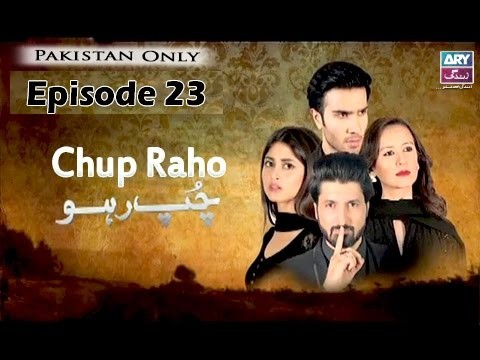 Chup Raho – Episode 23 – 12th May 2017