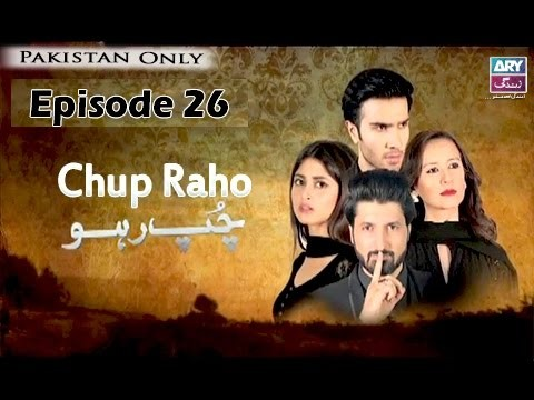 Chup Raho – Episode 26 – 20th May 2017