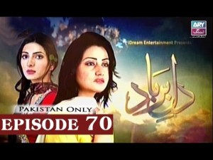Dil-e-Barbad – Episode 70 – 2nd May 2017