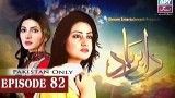 Dil-e-Barbad – Episode 82 – 14th May 2017