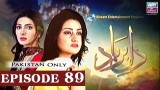 Dil-e-Barbad – Episode 89 – 21st May 2017