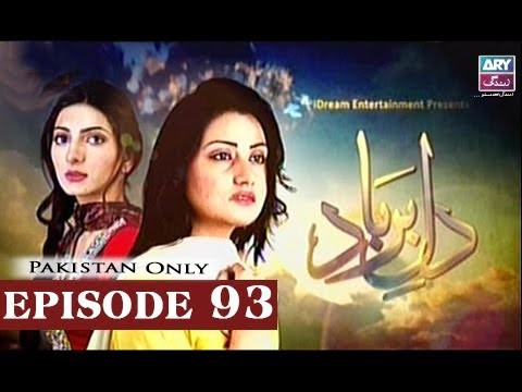 Dil-e-Barbad – Episode 93 – 25th May 2017