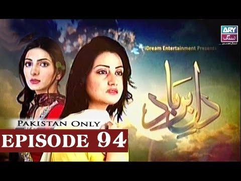 Dil-e-Barbad – Episode 94 – 26th May 2017