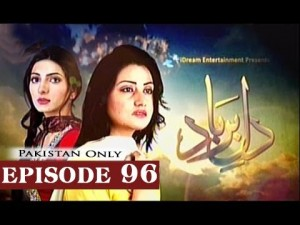 Dil-e-Barbad – Episode 96 – 28th May 2017