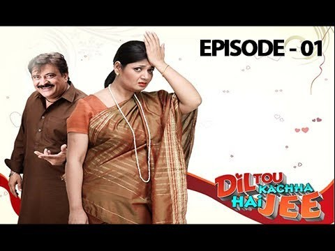 Dil To Kacha Hay Ji  – Episode 01 – 28th May 2017