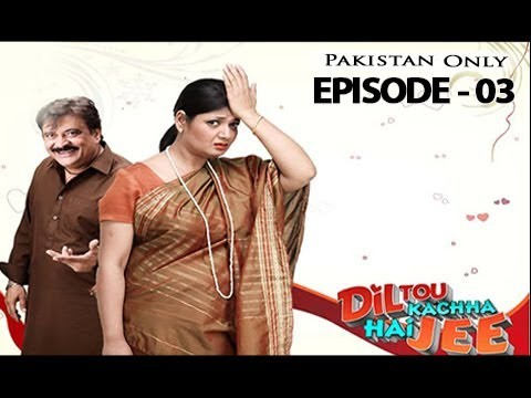 Dil To Kacha Hay Ji  – Episode 03 – 30th May 2017