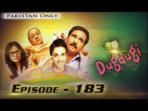 Dugdugi – Episode – 183 – 7th May 2017