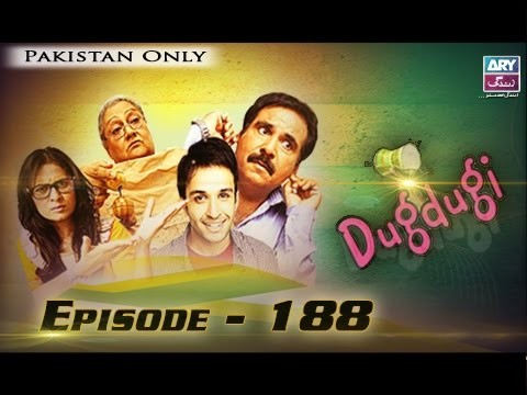 Dugdugi – Episode – 188 – 13th May 2017