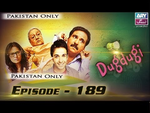 Dugdugi – Episode – 189 – 14th May 2017