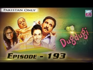 Dugdugi – Episode – 193 – 20th May 2017