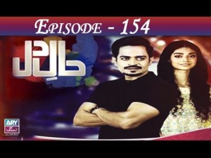 Haal-e-Dil – Episode 154 – 31st May 2017