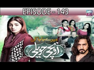Mere Baba ki Ounchi Haveli – Episode 143 – 11th May 2017