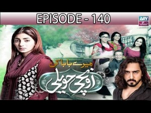 Mere Baba ki Ounchi Haveli – Episode 140 – 8th May 2017