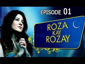 Roza Kay Rozay – Episode 01 – 28th May 2017