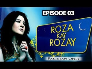 Roza Kay Rozay – Episode 03 – 30th May 2017