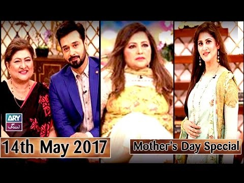 Salam Zindagi With Faysal Qureshi – Mother's Day Special – 14th May 2017