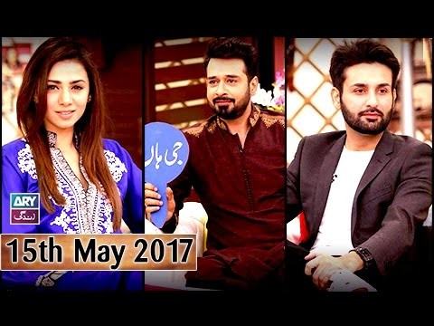 Salam Zindagi With Faysal Qureshi – 15th May 2017