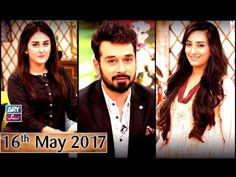 Salam Zindagi With Faysal Qureshi – 16th May 2017