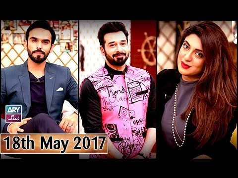 Salam Zindagi With Faysal Qureshi – 18th May 2017