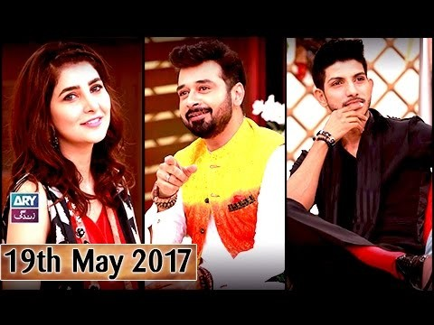 Salam Zindagi With Faysal Qureshi – 19th May 2017