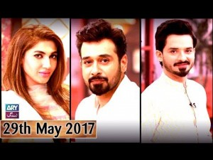 Salam Zindagi With Faysal Qureshi – 29th May 2017