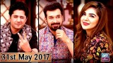 Salam Zindagi With Faysal Qureshi – 31st May 2017